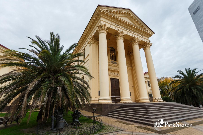 Сочинский художествнный музей — ParkSeason