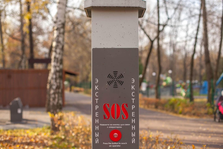 Тревожная кнопка SOS, Лианозовский парк, Москва — ParkSeason