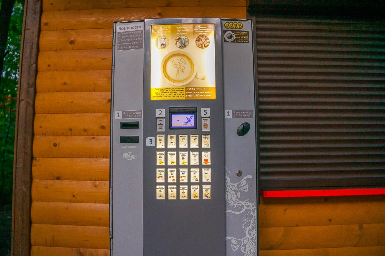 Автомат с напитками — ParkSeason