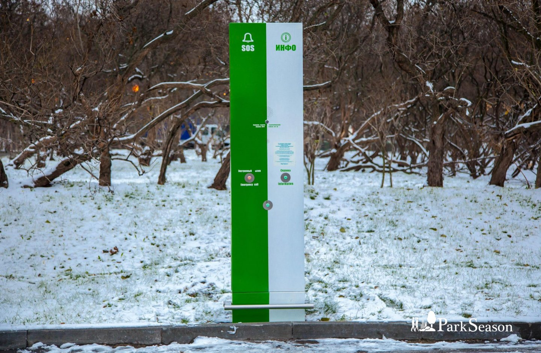 Стойки экстренной помощи и информации, Парк Горького, Москва — ParkSeason