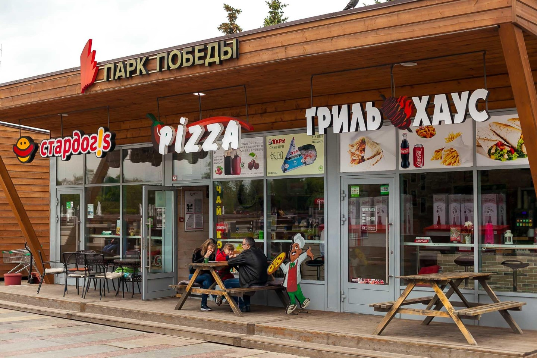 Кафе «Pizza», Парк Победы на Поклонной горе, Москва — ParkSeason