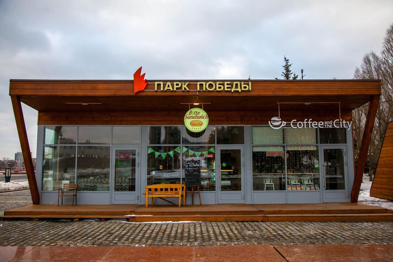 Кафе Bitte Sandwich , Парк Победы на Поклонной горе, Москва — ParkSeason