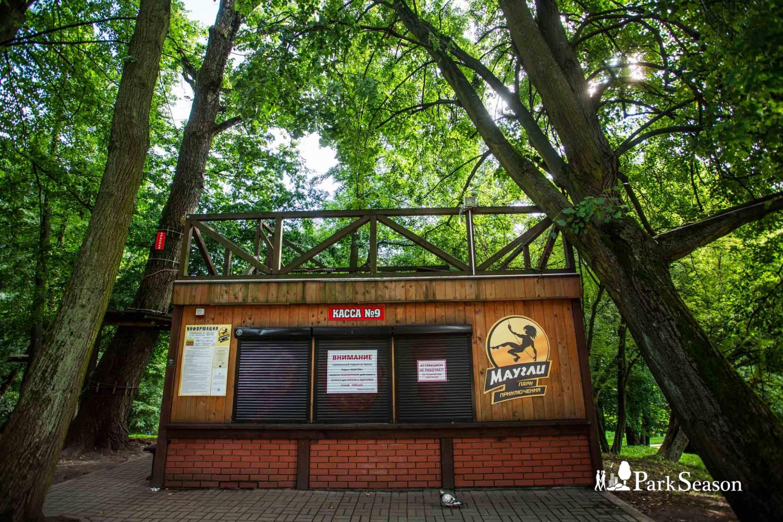 Верёвочный пакр «Маугли» — ParkSeason