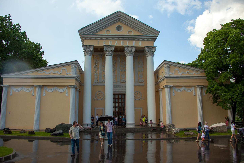 Павильон № 31 «Геология», ВДНХ, Москва — ParkSeason