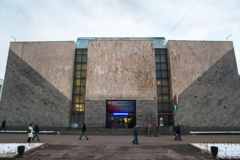 Павильон №12: «Выставочный центр профсоюзов», ВДНХ, Москва — ParkSeason