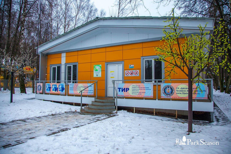 Тир, Парк «Измайловский», Москва — ParkSeason