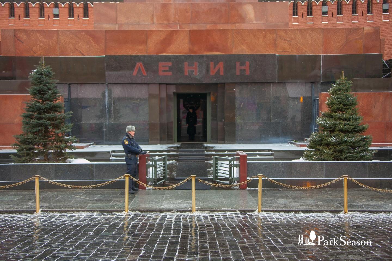 Мавзолей В. И. Ленина — ParkSeason