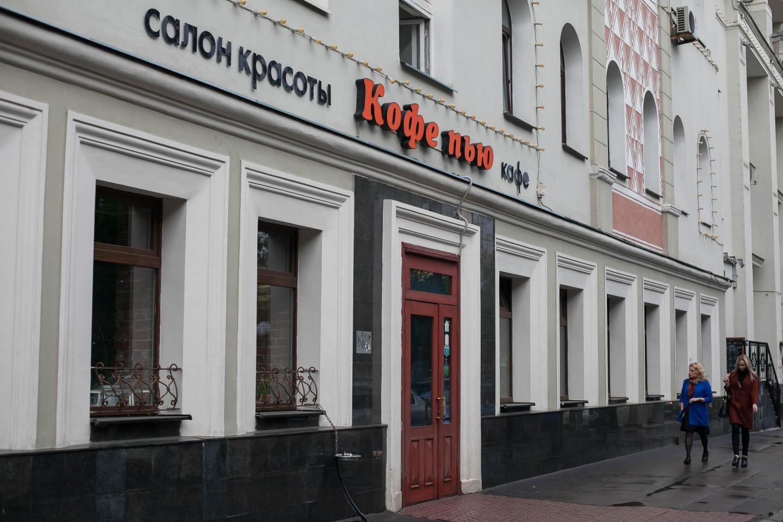 Кафе/Салон красоты «Кофе пью», Чистые пруды, Москва — ParkSeason