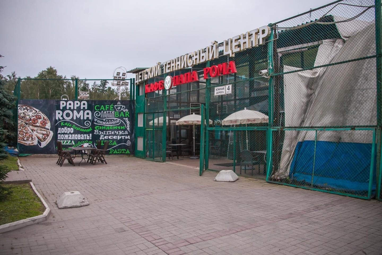 Детский теннисный центр — ParkSeason