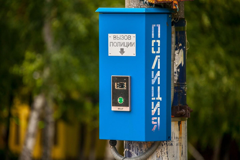 Кнопка вызова полиции — ParkSeason