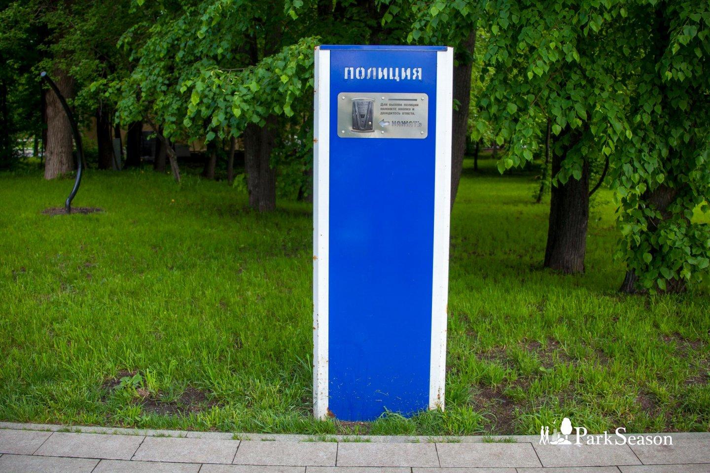 Автомат вызова полиции — ParkSeason