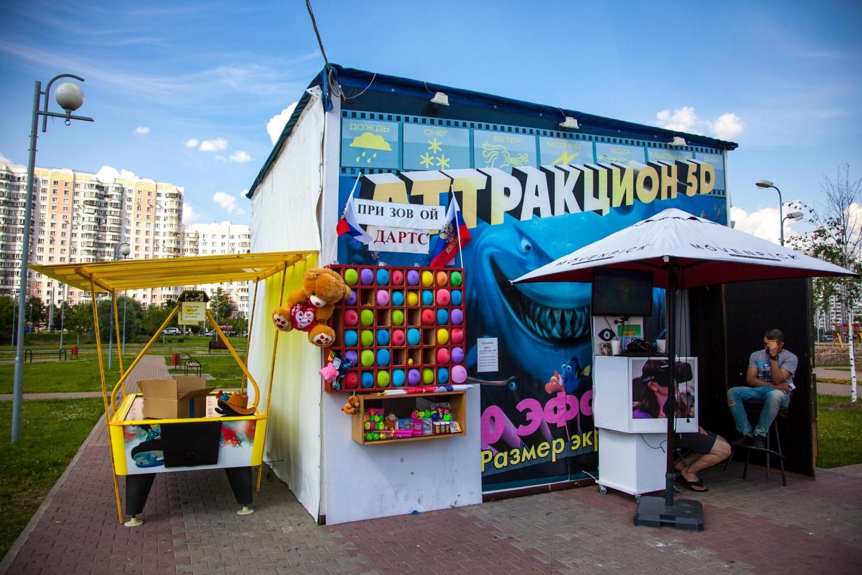 Призовой дартс — ParkSeason