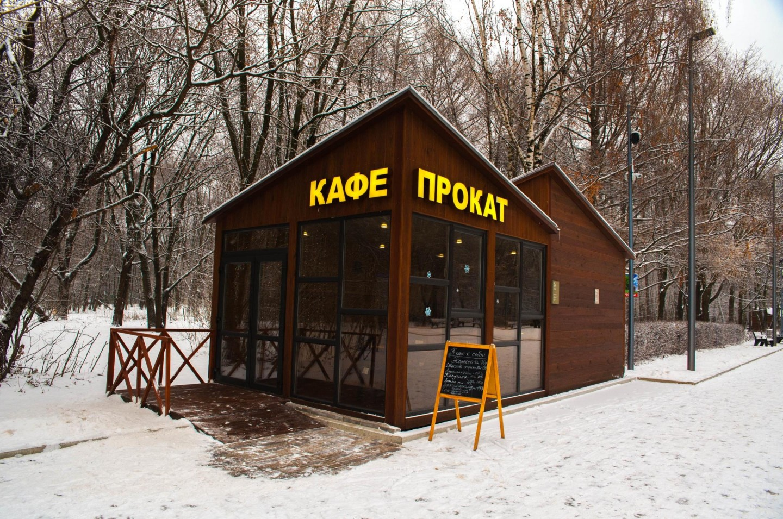 Пункт прокат лыж, Парк «Кузьминки», Москва — ParkSeason