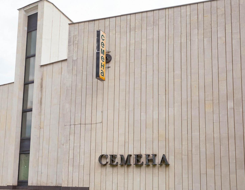 Павильон № 7: «Семена», ВДНХ, Москва — ParkSeason