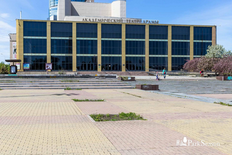 Свердловский Академический Театр Драмы — ParkSeason