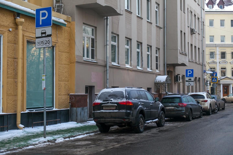 Московский паркинг, Патриаршие пруды, Москва — ParkSeason