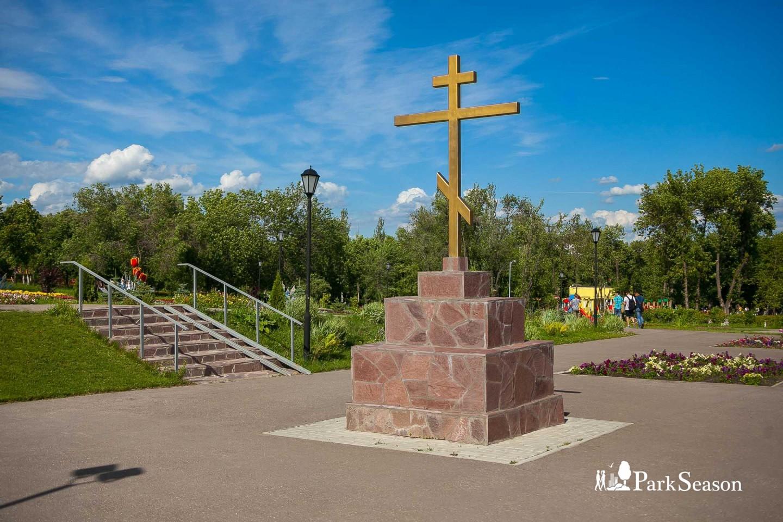 Крест — ParkSeason