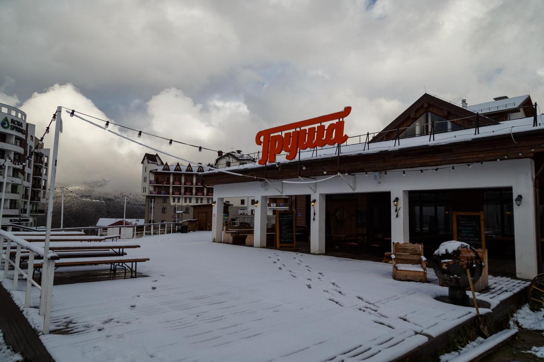 Ресторан «Груша» — ParkSeason