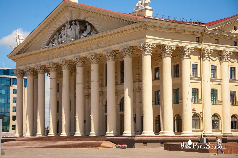 Республиканский дворец культуры — ParkSeason