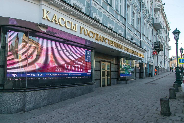 Кассы государственного кремлевского дворца — ParkSeason