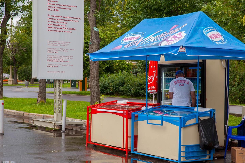 Мороженое, ВДНХ, Москва — ParkSeason