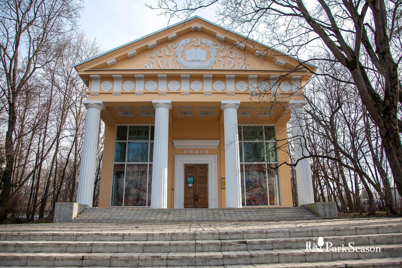 Павильон № 516 «Книги», ВДНХ, Москва — ParkSeason