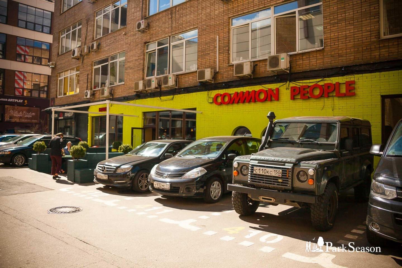Бар Common People — ParkSeason