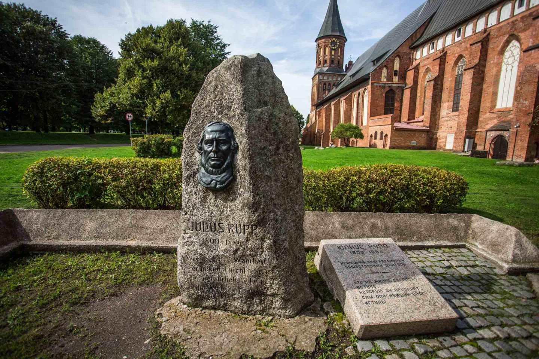 Памятник Юлиусу Руппу — ParkSeason
