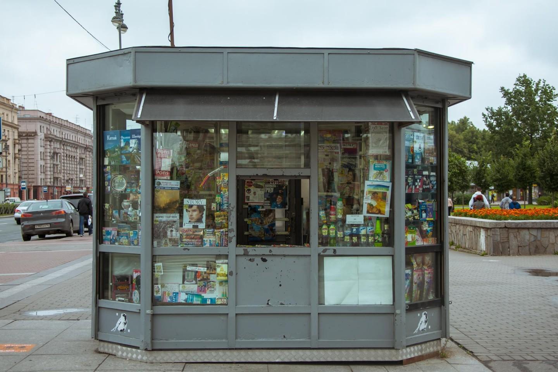 Газетный киоск — ParkSeason