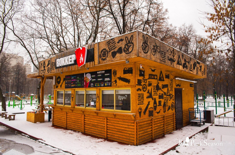 Кафе «Воккер», Парк «Красная Пресня», Москва — ParkSeason