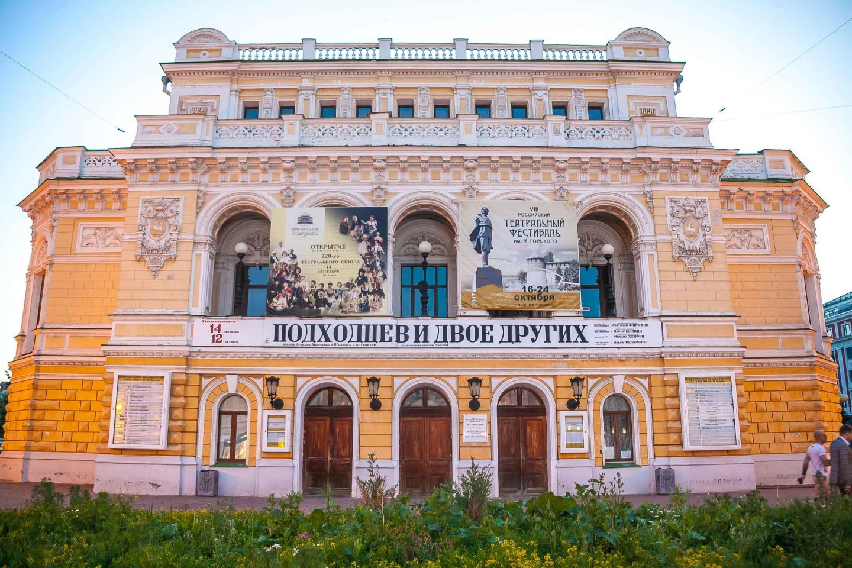 Нижегородский академический театр драмы им М. Горького — ParkSeason