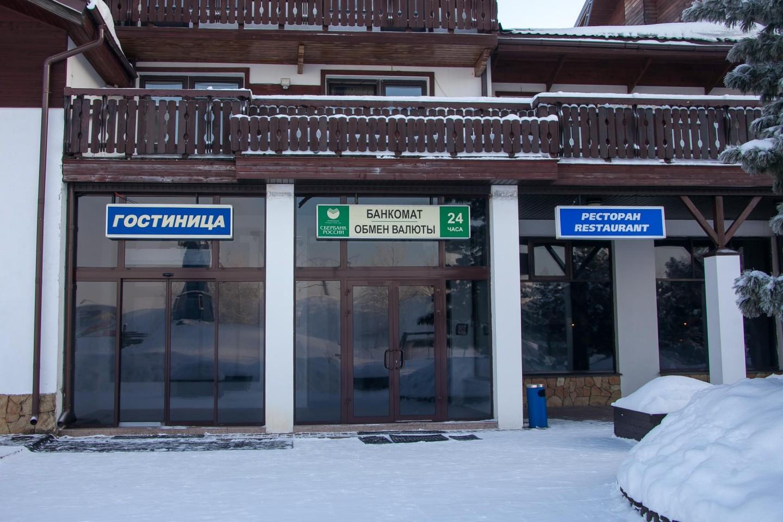 Банкомат Сбербанк России/ Обмен валюты — ParkSeason