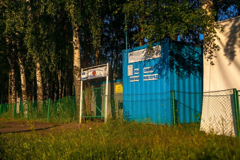 Центр оздоровления и закаливания — ParkSeason