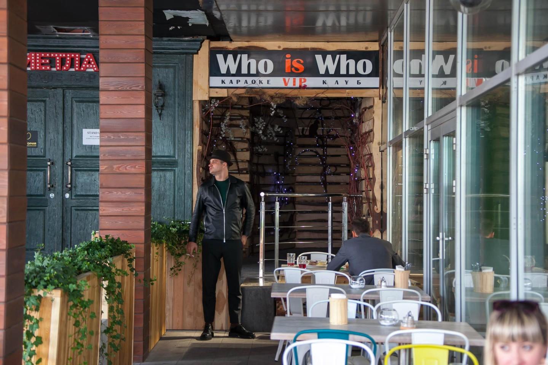 Караоке-клуб Who is Who — ParkSeason
