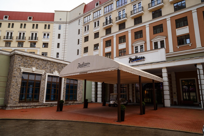 Отель Radisson Rosa Khutor 5* — ParkSeason