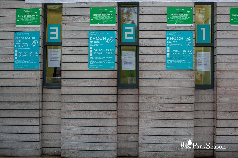 Кассы катка, Парк «Сокольники», Москва — ParkSeason