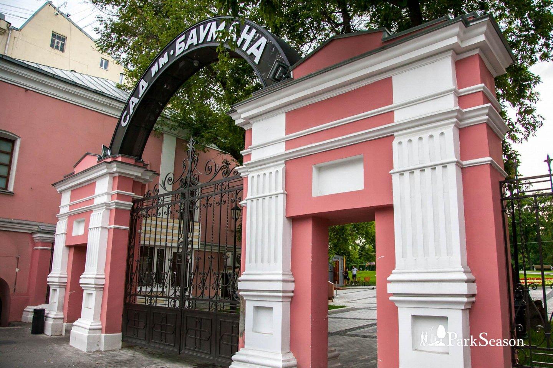 Главный вход, Сад им. Баумана, Москва — ParkSeason