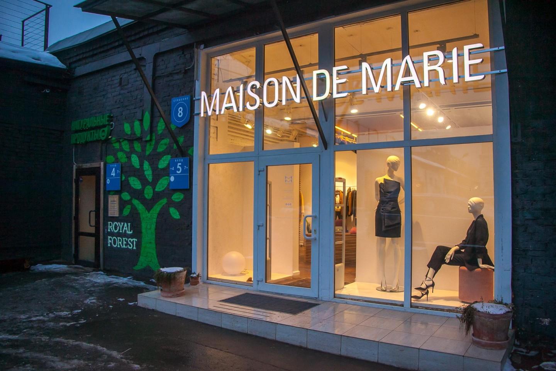 Магазин Maison De Marie — ParkSeason