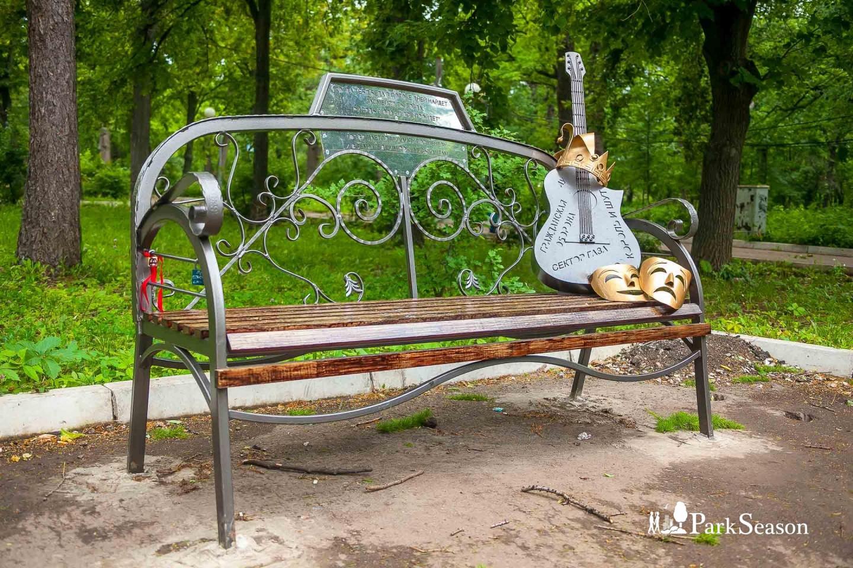Памятная скамья посвященная Михаилу Горшеневу и всем ушедшим рок-музыкантам — ParkSeason