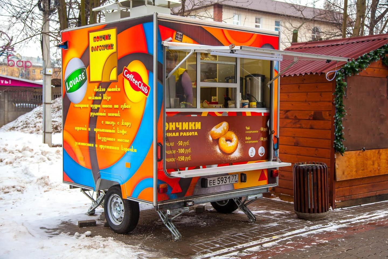 Пончик-Вагончик, Парк имени Льва Толстого (Химки), Москва — ParkSeason