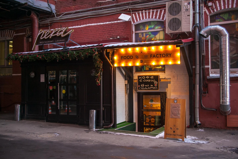 Ресторан «Река» — ParkSeason