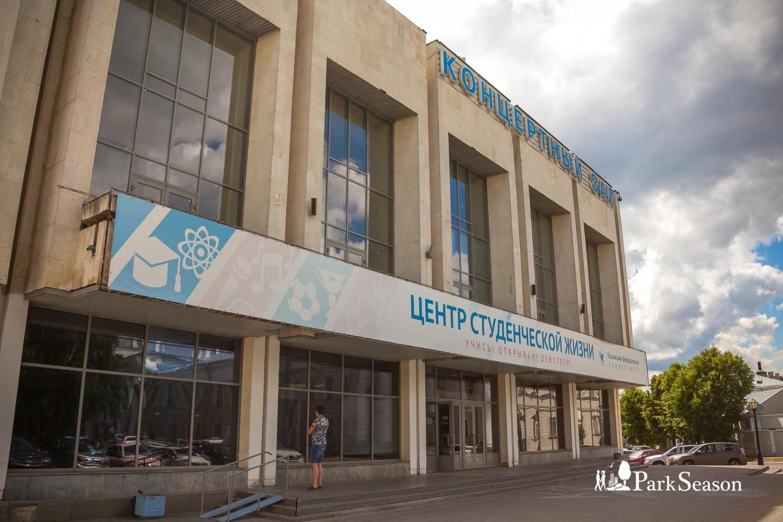 Концертный зал Казанского Федерального Университета — ParkSeason