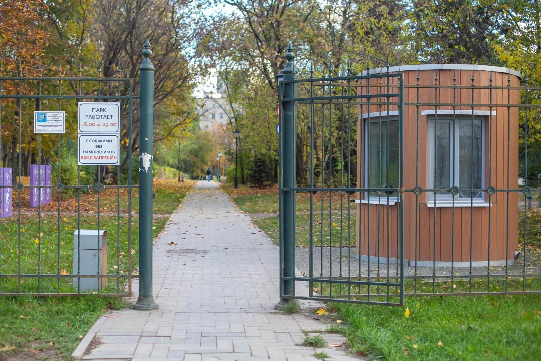 Вход в парк, Сиреневый сад, Москва — ParkSeason