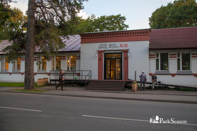 Мануфактура «Дымов керамика», ВДНХ, Москва — ParkSeason