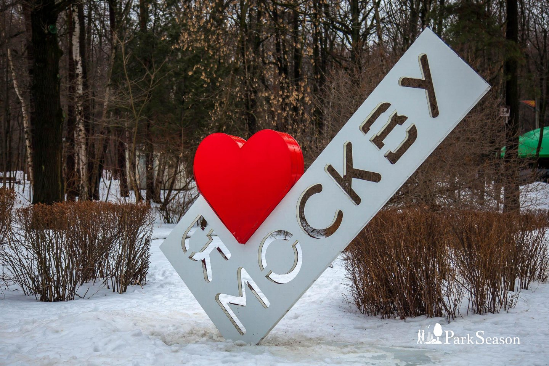 Стела «Я люблю Москву», Парк «Фили», Москва — ParkSeason