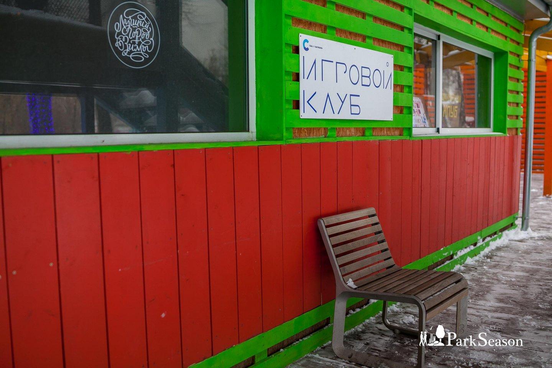 Игровой шахматный клуб, Сад им. Баумана, Москва — ParkSeason