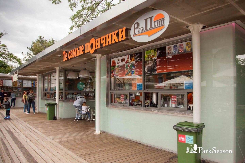 Кафе «Те самые пончики», ВДНХ, Москва — ParkSeason