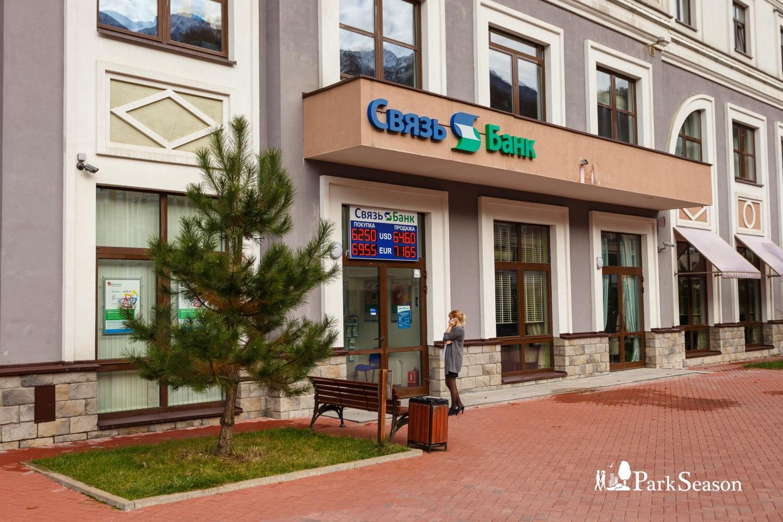 Связь Банк — ParkSeason
