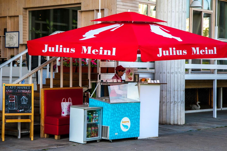 Мороженое Julius Meinl, «Музеон», Москва — ParkSeason