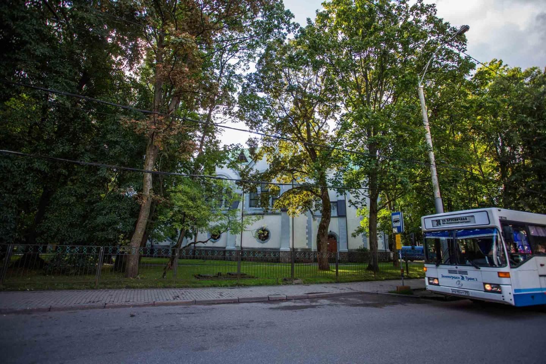 Остановка общественного транспорта «ЦПКиО» — ParkSeason